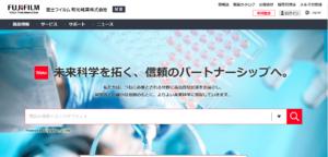 富士フイルム和光純薬株式会社のホームページのスクリーンショット